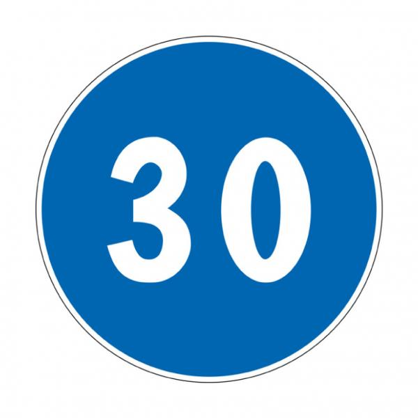 Limite minimo di velocità