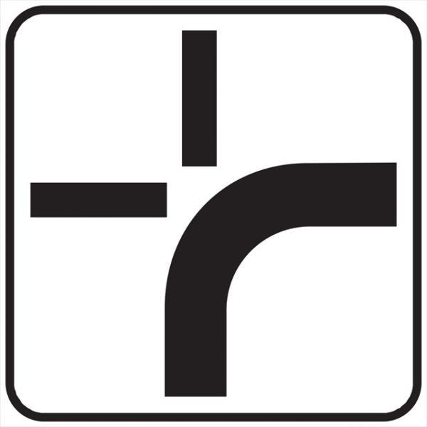 Andamento della strada principale da installare sotto i segnali di precedenza